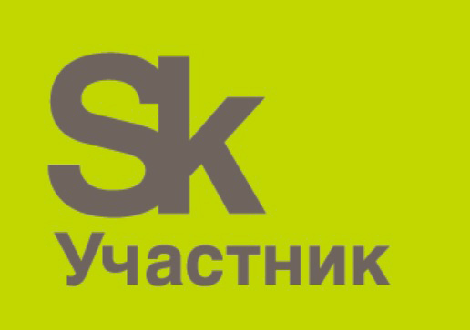 Леонардо - участник Skolkovo